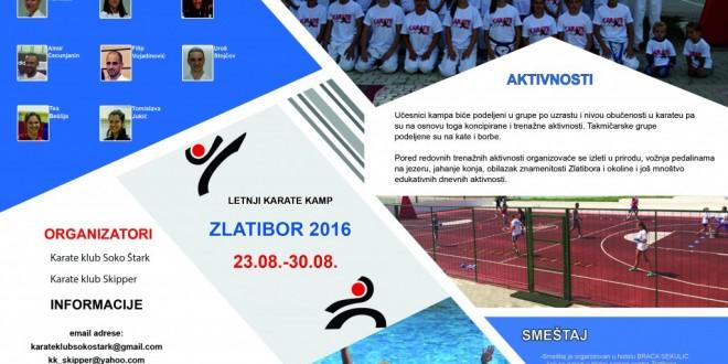 Letnji karate kamp ZLATIBOR 2016